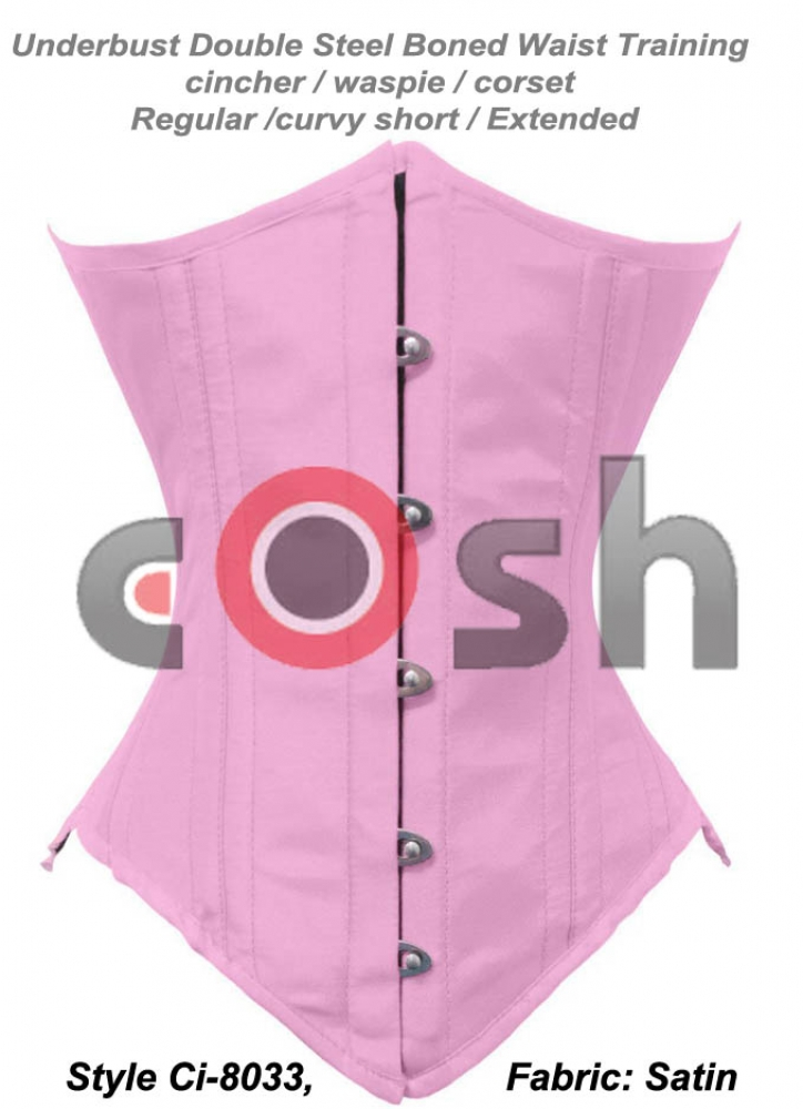 fc95d2605e Underbust Corsets Supplier